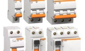 Автоматические электрические выключатели