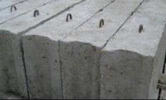 Блоки фсб для фундамента бани
