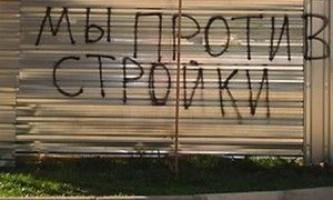 Борьба жителей приморского края с сауной привела к строительству на ее месте бани