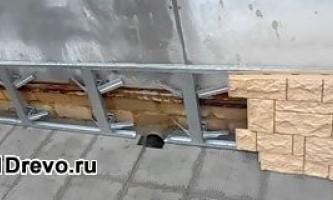 Чем будет практичнее обшить цоколь деревянного дома