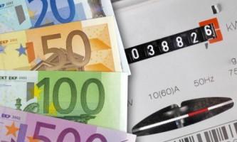 Европейские примеры энергоэффективности