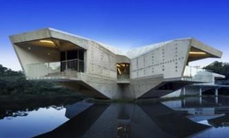 Футуристический дом в австралии (фото)