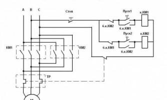 Электродвигатель с реверсом