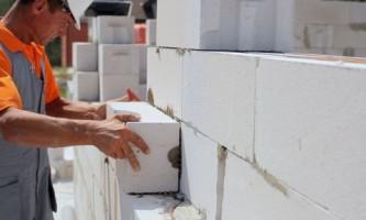 Энергоэффективные стены по доступной цене