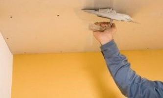 Как и чем качественно выровнять потолок?
