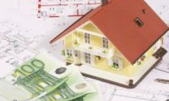 Как определить стоимость квартиры по ипотеке