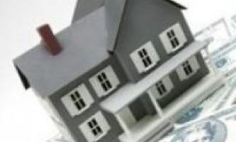 Как правильно купить недвижимость