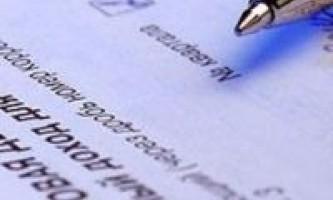 Как правильно платить налоги или кто должен подавать декларацию