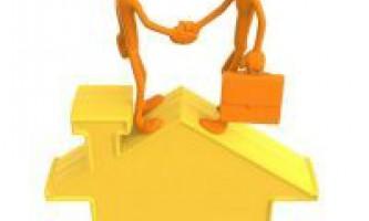 Как правильно проводить операции на рынке недвижимости