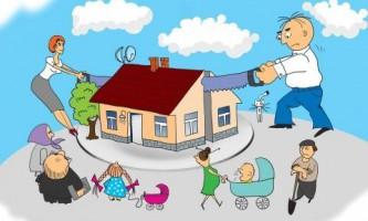 Как разделить дом при разводе?