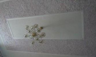 Как самостоятельно оштукатурить потолок
