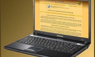 Как в ноутбуке заменить, или установитьвторой жесткий диск hdd или ssd вместо dvd привода
