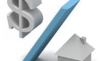 Как выбрать банк для ипотечного кредита