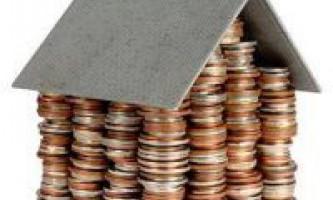 Как взять ипотечный кредит на покупку жилья