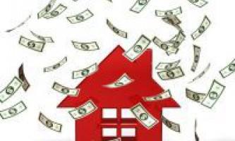Как взять кредит на приобретение коммерческой недвижимости