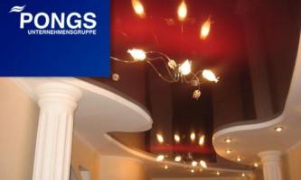 Натяжные потолки pongs — одни из лучших в мире!