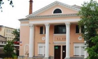 Новгородская городская баня будет в скором времени сдана в частную аренду