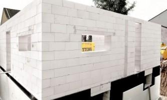 Особенности и преимущества ячеистого бетона