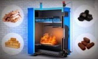 Отопительные пиролизные твердотопливные котлы длительного горения