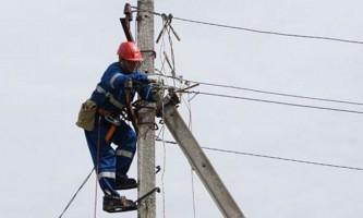 Причины отключения электричества