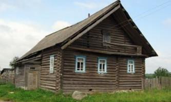 Разрушать ли старый дом?