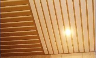 Реечные потолки в леруа мерлен
