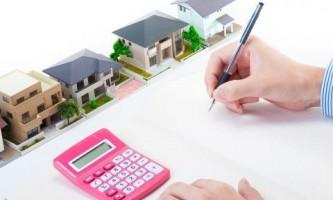 Советы юриста. Порядок начисления и оплаты налога на землю