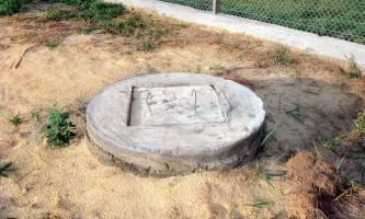 Утилизация сточных вод с помощью выгребной ямы