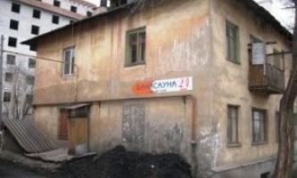 В белгородском районе началась борьба с незаконными банями