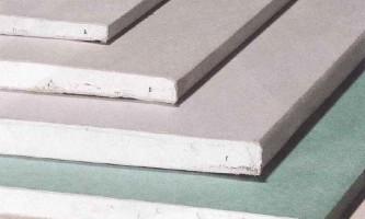 Подшивной потолок из гипсокартона на прямых подвесах